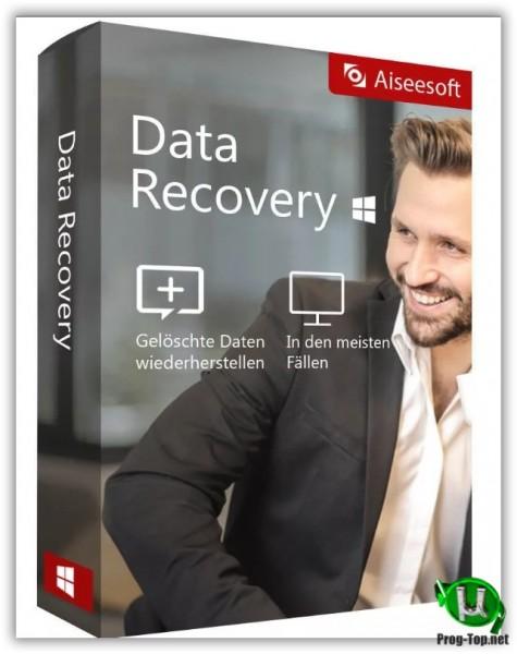 Восстановление данных - Aiseesoft Data Recovery 1.2.26 RePack (& Portable) by TryRooM
