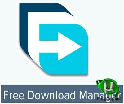 Загрузчик и оффлайн браузер - Free Download Manager 6.11.0.3218