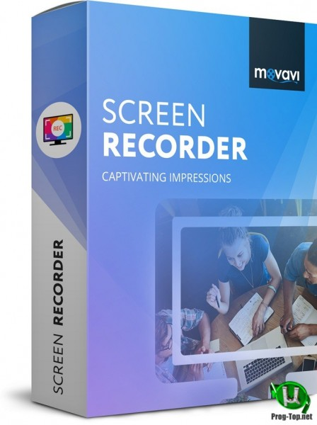 Захват скриншотов и видео - Movavi Screen Recorder 21.0.0 RePack (& Portable) by elchupacabra