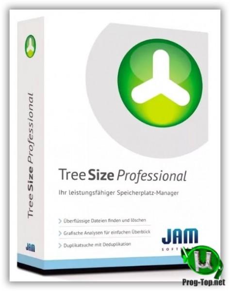 Управление дисковым пространством - TreeSize Professional 8.0.2.1505 (x64) RePack (& Portable) by elchupacabra