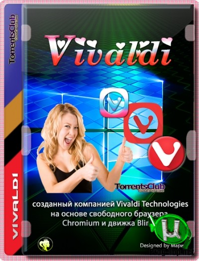 Vivaldi легкий интернет браузер 3.4.2066.76 + Portable
