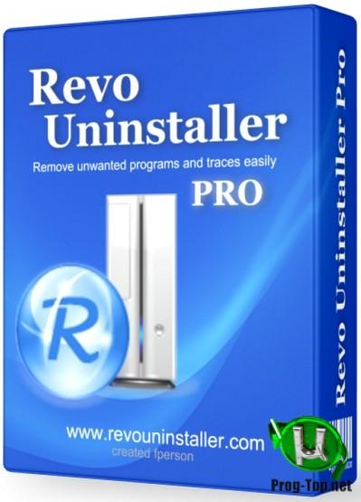 Удаление программ и приложений - Revo Uninstaller Pro 4.3.8 RePack (& Portable) by Dodakaedr