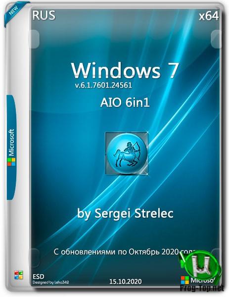 Windows 7 SP1 7601.24561 (13in2) Sergei Strelec x86/x64 Октябрь 2020