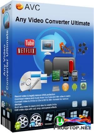 Конвертер видео - Any Video Converter Ultimate 7.0.7 RePack (& Portable) by elchupacabra