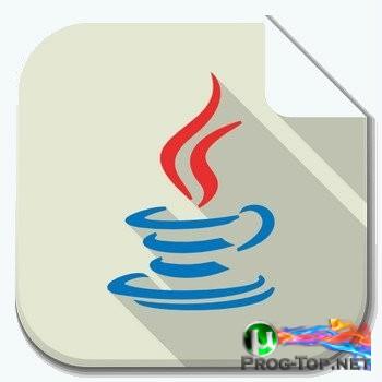 Программная платформа - Java SE Development Kit 15.0.1