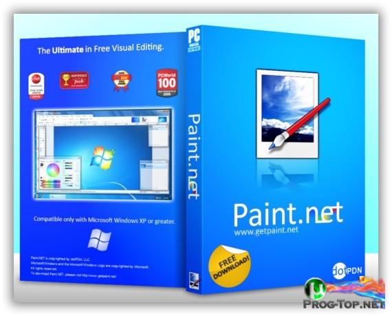 Удобный редактор графики - Paint.NET 4.2.14 Final