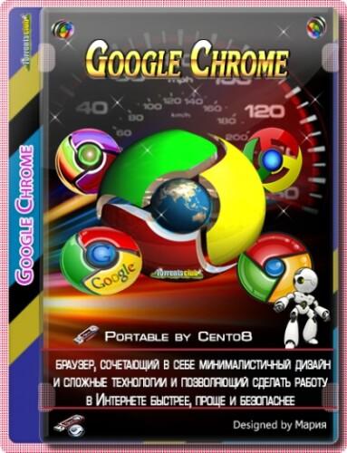 Google Chrome 89.0.4389.90 Portable by Cento8
