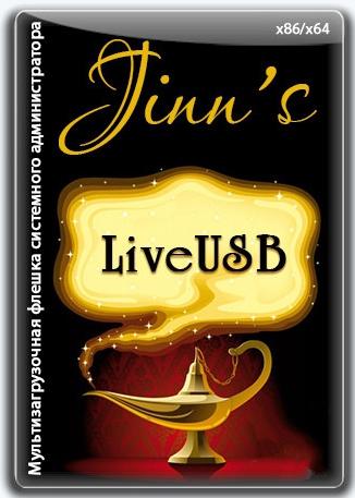 USB конструктор Jinn'sLiveUSB 9 by Eagle123