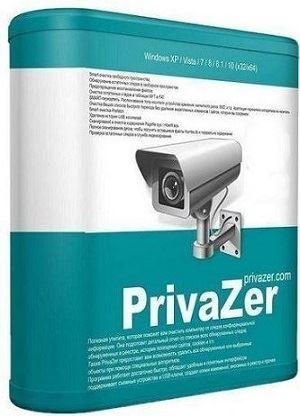 Удаление конфиденциальной информации - PrivaZer 4.0.20 Free + Portable