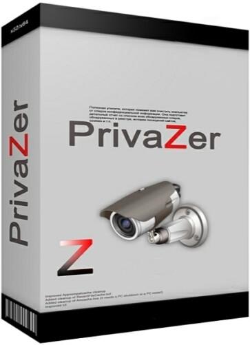 PrivaZer 4.0.20 RePack (& Portable) by elchupacabra