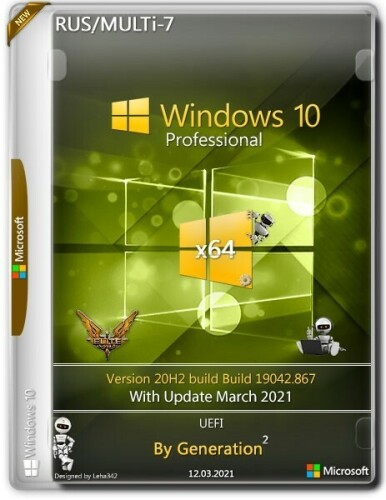 Windows 10 Pro x64 3in1 20H2.19042.867 March 2021 by Generation2