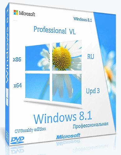 Windows® 8.1 Professional VL with Update 3 x86-x64 Ru by OVGorskiy 03.2021 2DVD