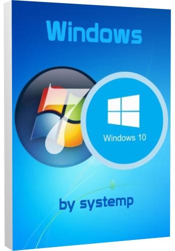 Windows 7/10 Pro by systemp (x86/x64) (Ru) [20.3.2021]