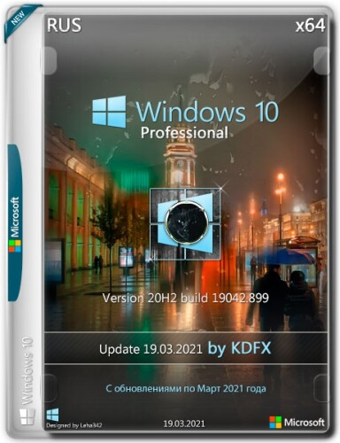 Windows 10 Pro x64 20H2.19042.899 Update 19.03.2021 by KDFX